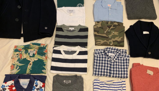 【古着買取】トレファクの宅配買取で要らない洋服を査定、売却!